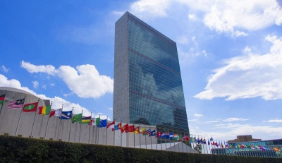 What is one purpose of the United Nations?